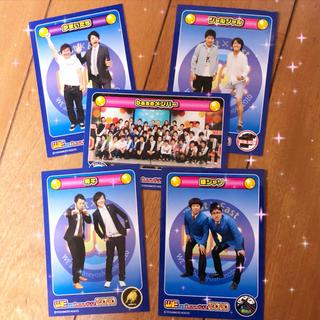 【和牛】baseよしもと芸人カード 5枚セット(お笑い芸人)