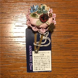 アナスイミニ(ANNA SUI mini)のANNA SUI Mini  ヘアアクセサリー(その他)