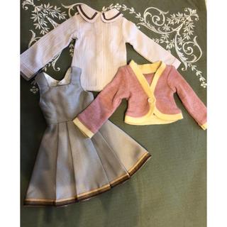 ボークス(VOLKS)のMSD/コーディネイトモデル衣装(人形)