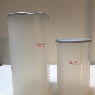 バーミックス(bamix)のバーミックス  クッキングカップ  ジャグセット(調理道具/製菓道具)