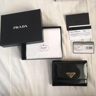 プラダ(PRADA)のPRADA プラダ がま口 二つ折り財布 日本未入荷モデル(財布)