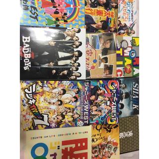 ジャニーズCD DVD Blu-rayセット(アイドルグッズ)
