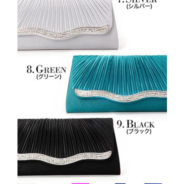 dazzy store(デイジーストア)のパーティクラッチバッグ☆dazzystore レディースのバッグ(クラッチバッグ)の商品写真