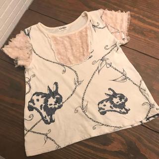 gemeaux ジェモー 120 Aライン カットソー Tシャツ チュール袖