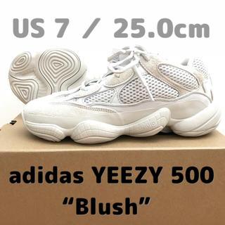 """アディダス(adidas)の完売‼️adidas YEEZY 500 """"Blush"""" 25.0cm 新品(スニーカー)"""