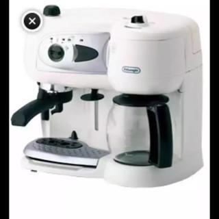 デロンギ(DeLonghi)のデロンギ コーヒーメーカー(エスプレッソマシン)