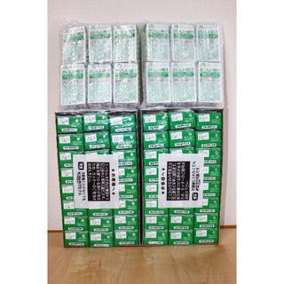 モリナガセイカ(森永製菓)の【送料無料】 森永製菓 おいしい青汁 60本(青汁/ケール加工食品)