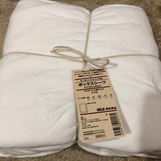 オーガニックコットン洗いざらしの綿100% ボックスシーツ キングサイズ(180x200+30cm )