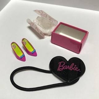 バービー(Barbie)の訳あり! バービー 靴 ヘアゴム セット売り Barbie(ぬいぐるみ/人形)