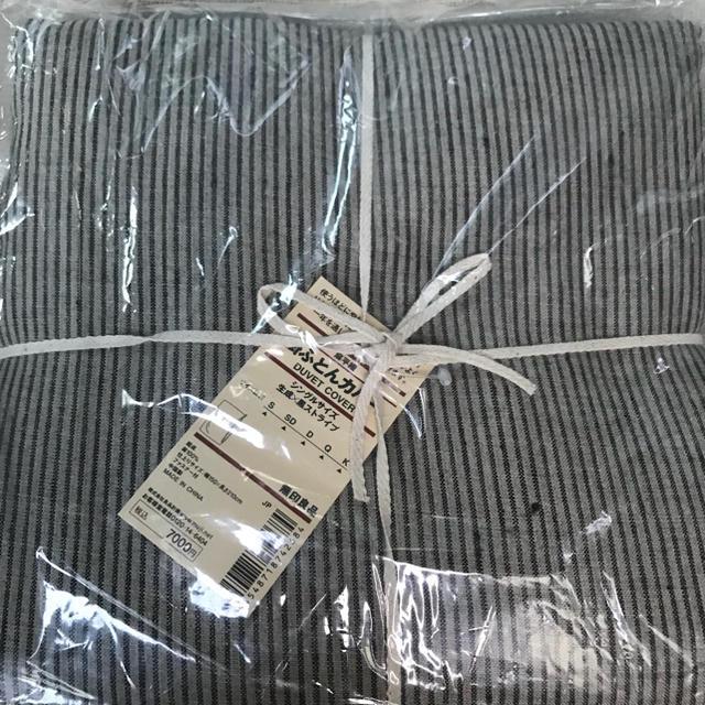 麻の寝具 イメージ写真 (無印良品)