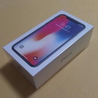 アイフォーン(iPhone)の新品未使用 iPhoneX 64GB simフリー スペースグレー(スマートフォン本体)