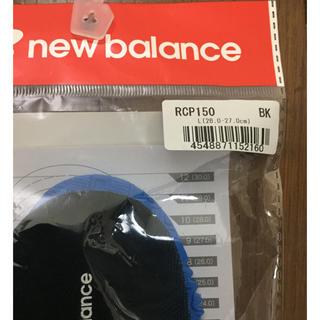 ニューバランス(New Balance)のニューバランス インソール RCP150(その他)