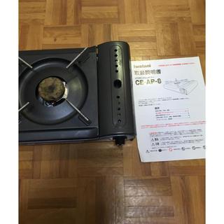イワタニ(Iwatani)のイワタニ ガスコンロ 薄型(ガスレンジ)