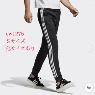 アディダス(adidas)のadidas トラック パンツ SST TRACK PANTS ジャージ (サルエルパンツ)