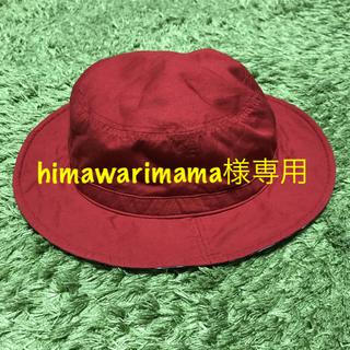ムジルシリョウヒン(MUJI (無印良品))の無印良品 KIDS リバーシブルハット(帽子)