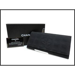 シャネル(CHANEL)のCHANEL シャネル ニュートラベルライン 二つ折り長財布 黒(財布)