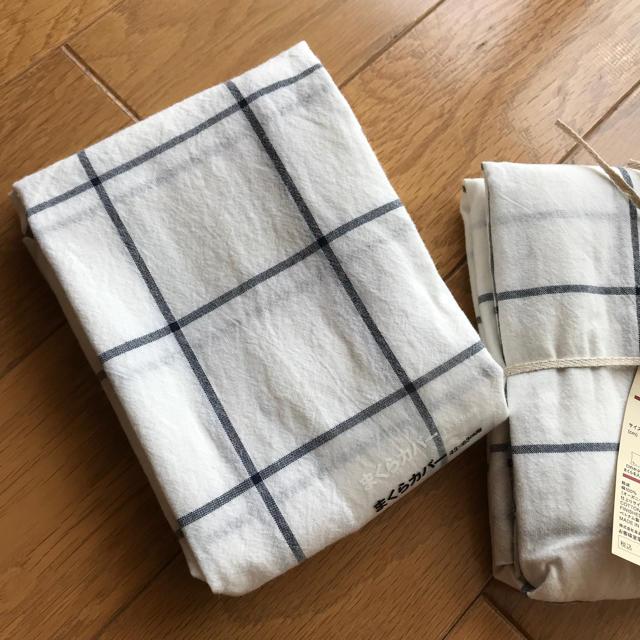 MUJI (無印良品)(ムジルシリョウヒン)の新品❁ 無印 まくらカバー2枚セット インテリア/住まい/日用品の寝具(シーツ/カバー)の商品写真