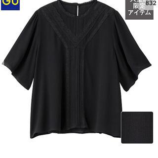 ジーユー(GU)の新品 タグ付き未使用 GU ヴィンテージレースブラウス(シャツ/ブラウス(半袖/袖なし))