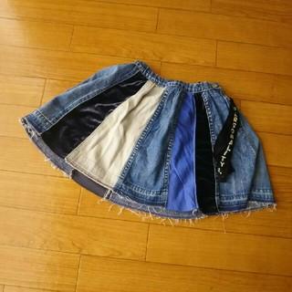 ゴートゥーハリウッド(GO TO HOLLYWOOD)のゴートゥーハリウッドのリメイクスカート(スカート)