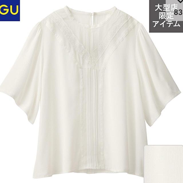 GU(ジーユー)の新品 未使用 タグ付き ヴィンテージ レースブラウス レディースのトップス(シャツ/ブラウス(半袖/袖なし))の商品写真