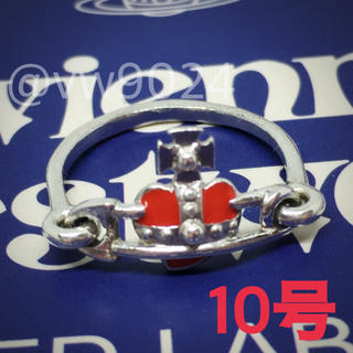 ヴィヴィアンウエストウッド(Vivienne Westwood)のナノハートセーフティピンリング レッド(リング(指輪))