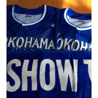 ヨコハマディーエヌエーベイスターズ(横浜DeNAベイスターズ)のスターナイトユニ×2& SHOW THE BLUEタオルセット(応援グッズ)