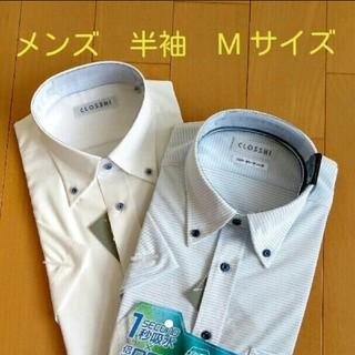 シマムラ(しまむら)の新品★半袖メンズワイシャツ(シャツ)