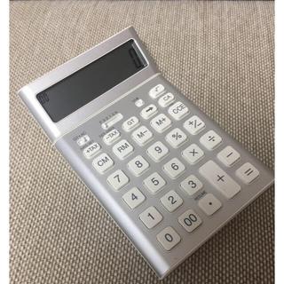 ムジルシリョウヒン(MUJI (無印良品))の無印良品『画面が起こせる電卓』(オフィス用品一般)