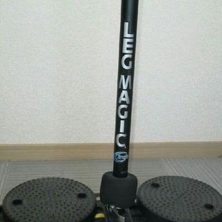 レッグマジックサークル 黒(エクササイズ用品)