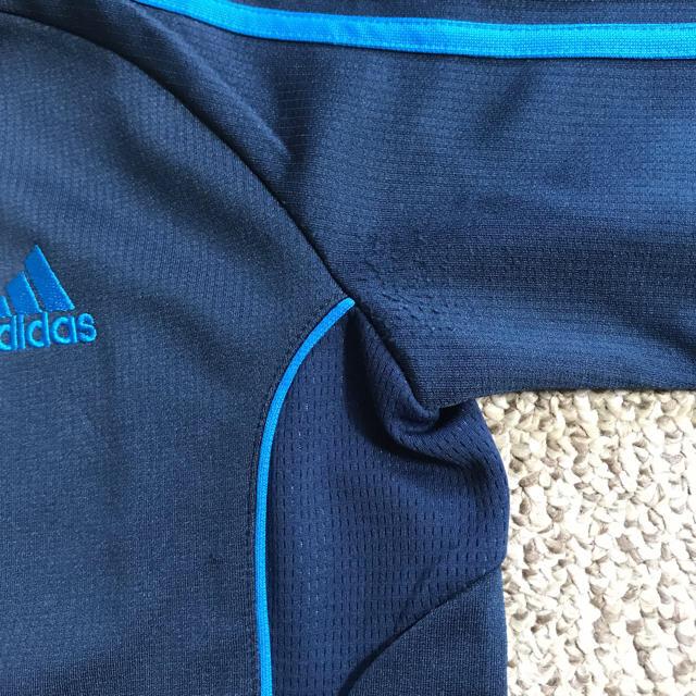 23804a7ff6b17 adidas(アディダス)のアディダス ジャージ 120 ブルー キッズ キッズ ベビー マタニティの