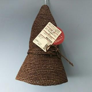 ムジルシリョウヒン(MUJI (無印良品))の新品 無印良品 ラフィアたためるキャペリン・ブラウン(麦わら帽子/ストローハット)