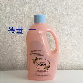 ジェラートピケ(gelato pique)のgelato pique  洗剤(洗剤/柔軟剤)