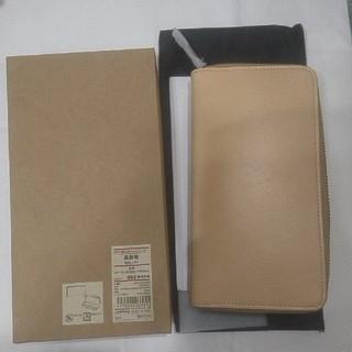 ムジルシリョウヒン(MUJI (無印良品))の新品未使用 無印良品 ヌメ革ラウンドファスナー長財布 生成(長財布)