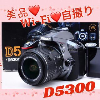 ニコン(Nikon)の❤️Wi-Fi内蔵&自撮り❤️Nikon D5300 レンズキット❤️グレー(デジタル一眼)