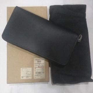 ムジルシリョウヒン(MUJI (無印良品))の新品未使用 無印良品 ヌメ革ラウンドファスナー長財布 黒(長財布)