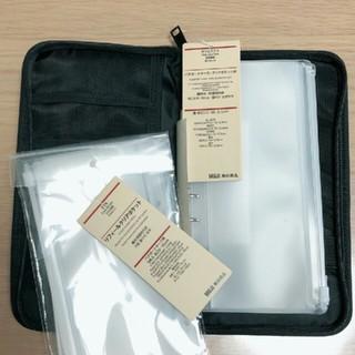 ムジルシリョウヒン(MUJI (無印良品))の無印良品 パスポートケース 黒 & リフィル(計6枚セット)(ポーチ)