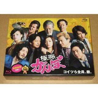 新品 極悪がんぼ Blu-ray BOX(TVドラマ)