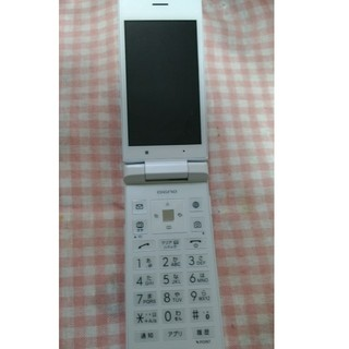 キョウセラ(京セラ)のガラケー SoftBank(ソフトバンク) DIGNO 501KC ●利用制限○(携帯電話本体)