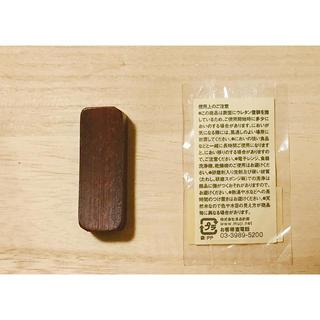 MUJI (無印良品) - ★送料無料★無印良品  天然木を使った箸置き