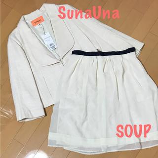 スーナウーナ(SunaUna)の新品♡スーナウーナ+スープset   Lsize(テーラードジャケット)