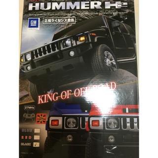 ハマー(HUMMER)の【新品・未開封】正規ライセンス品  HUMMERラジコン  非売品★(トイラジコン)