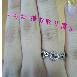 ヨンドシー(4℃)の4℃ハートリング(リング(指輪))