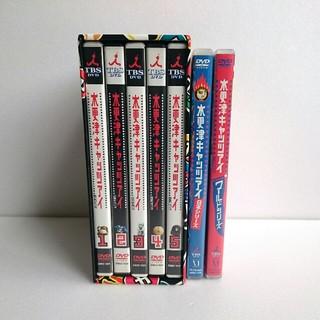 DVD【木更津キャッツアイ】◆ドラマDVD-BOX(5枚)+劇場版2作品(4枚)(TVドラマ)