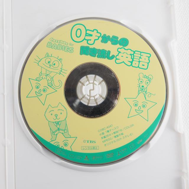 catchat for babys 0歳からの聞き流し英語 DVD 英会話 子供 エンタメ/ホビーのDVD/ブルーレイ(キッズ/ファミリー)の商品写真
