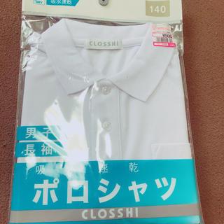 シマムラ(しまむら)のスクールポロシャツ(長袖)(その他)