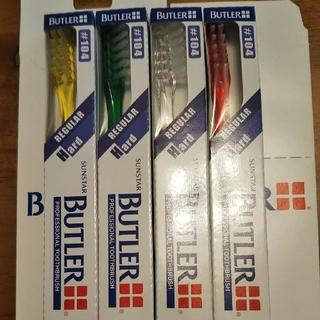 サンスター(SUNSTAR)の歯ブラシ   BUTLER#104(歯ブラシ/デンタルフロス)