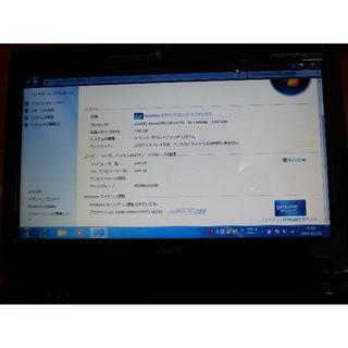 エイサー(Acer)のAcer Aspire one 531h AO531hブラック(ノートPC)