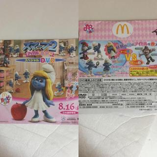 マクドナルド(マクドナルド)のスマーフ2非売品DVD(アニメ)