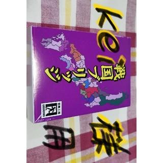 Kei様用戦国ブリッジ(中古)(その他)