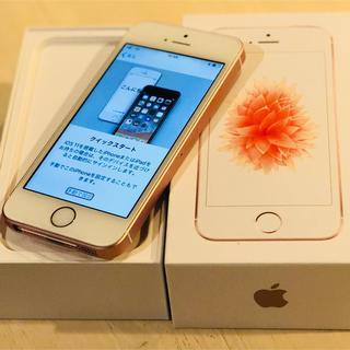 アイフォーン(iPhone)の【専用】 i Phone SE 32GB  SIMフリー 新品 ローズゴールド(スマートフォン本体)